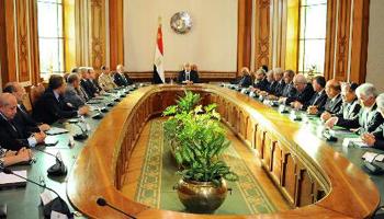 Egypte: un nouveau gouvernement immédiatement rejeté par les islamistes