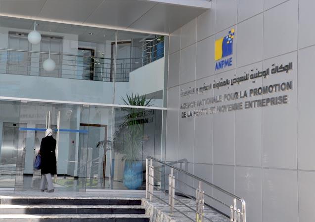 Maroc PME: Optimiser l'appui aux entreprises