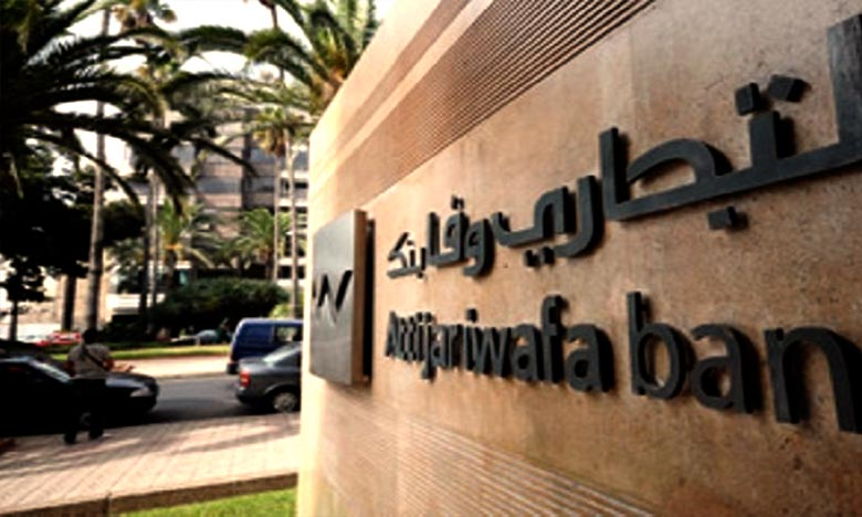 Maroc: «Fawatir», le service de paiement de facture d'Attijariwafa bank