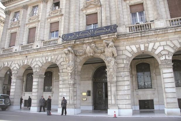Algérie: Levée partielle de l'accord préalable pour le paiement en devises