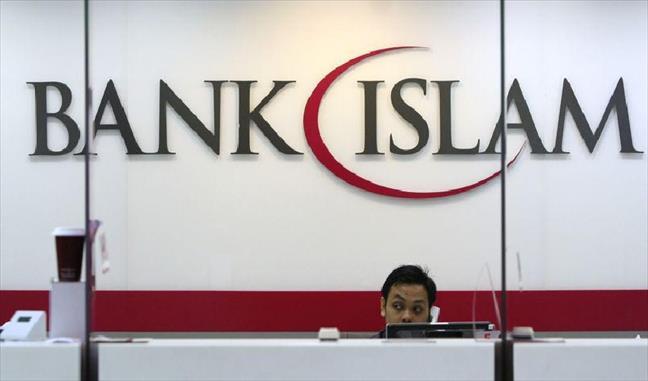 Le Maroc a reçu sept demandes d'agrément des banques participatives