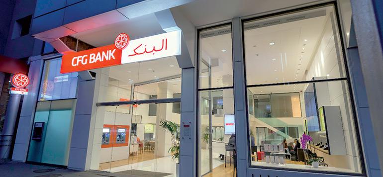 Maroc : CFG Bank lève le voile sur ses objectifs 2017