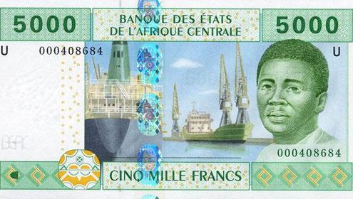 La CEMAC s'apprête à imprimer son franc CFA
