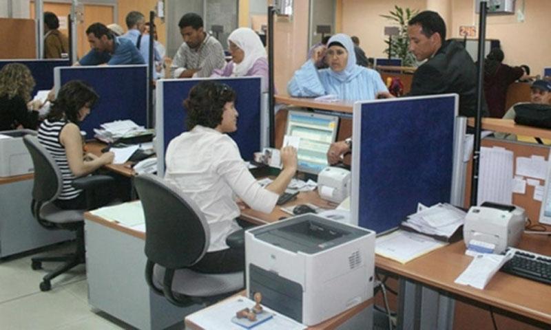 Maroc : Vers une évaluation des services électroniques publics