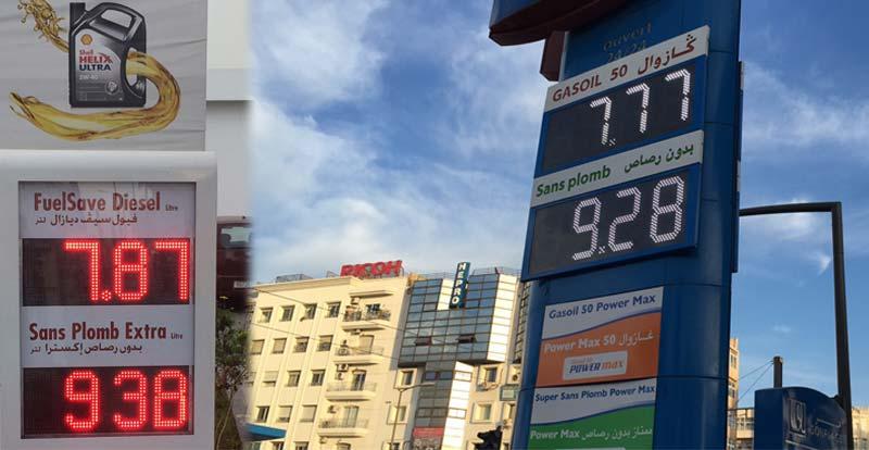 Maroc : Le processus de fixation des prix des hydrocarbures à la loupe des parlementaires