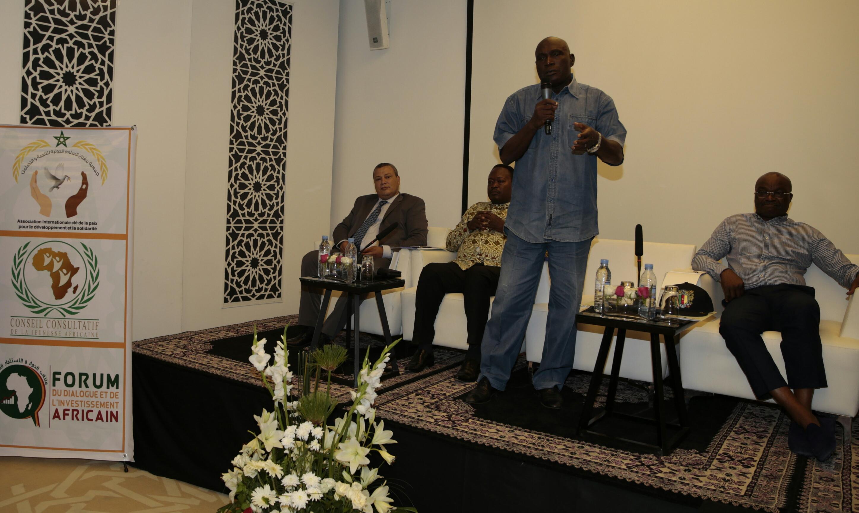 Lancement au Maroc du projet de l'Académie sportive panafricaine