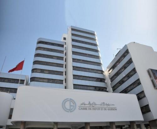 Maroc: Le pôle prévoyance de la CDG digitalisé