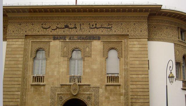 Maroc : Egalité fiscale pour la finance participative