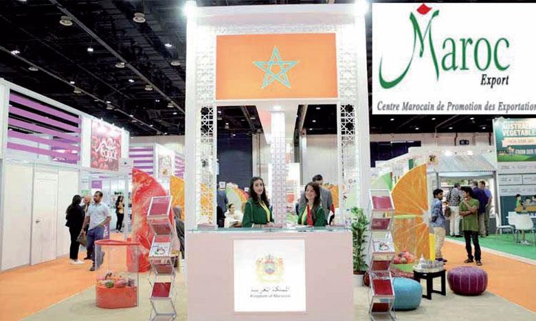 Une vingtaine d'entreprises marocaines à la foire de Djeddah