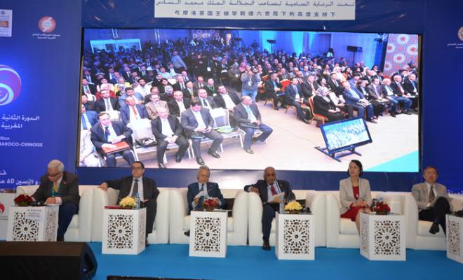 Signature de onze protocoles pour une coopération décentralisée entre le Maroc et la Chine