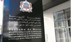 Le 3ème Forum des compétences marocaines résidant aux Etats-Unis s'ouvre mardi à Marrakech