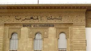 Maroc: La BAM maintient son taux directeur à 2,25%