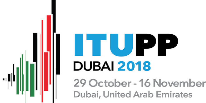 L'Afrique se prépare à la Conférence des plénipotentiaires de l'UIT à Alger