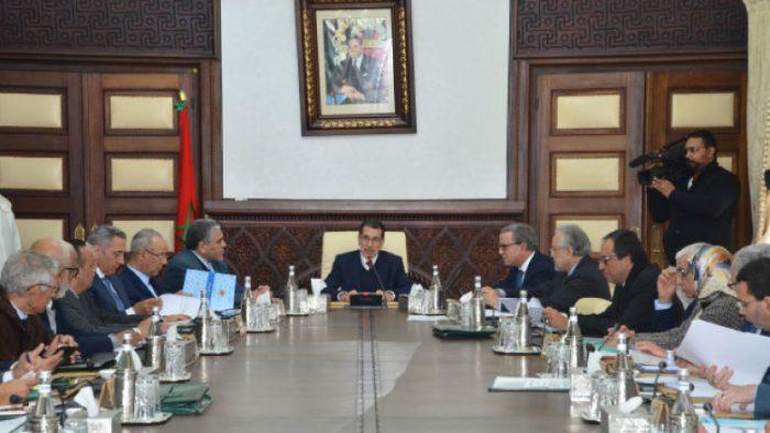 Maroc: La réforme des CRI à l'ordre du jour du conseil de Gouvernement