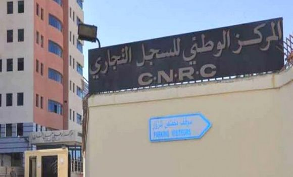 Le renouvellement des registres du commerce en Algérie prorogé  à avril 2019