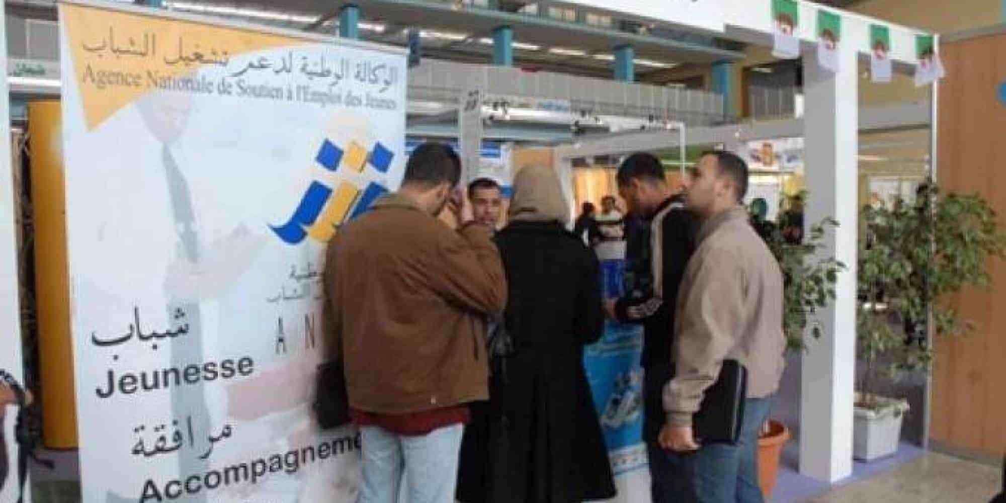 Pas d'effacement de dette pour les startups algérienne en difficulté