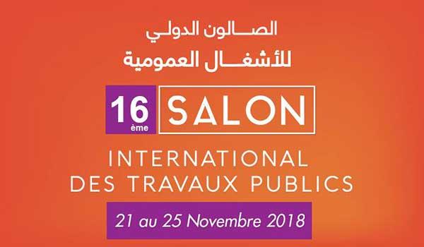 Algérie: SITP 2018, véritable cadre de partenariat