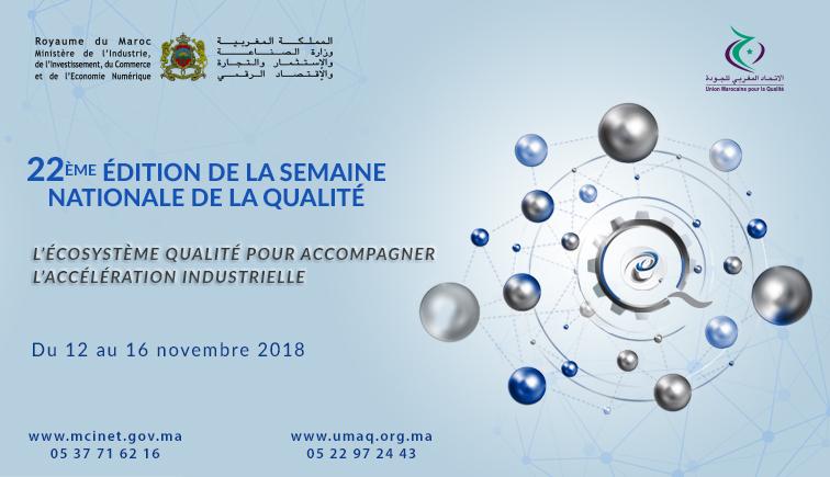 Maroc: La qualité pour accompagner l'accélération industrielle