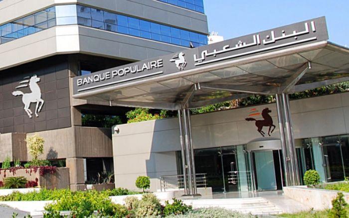 Maroc : BCP à la recherche de 211 millions USD