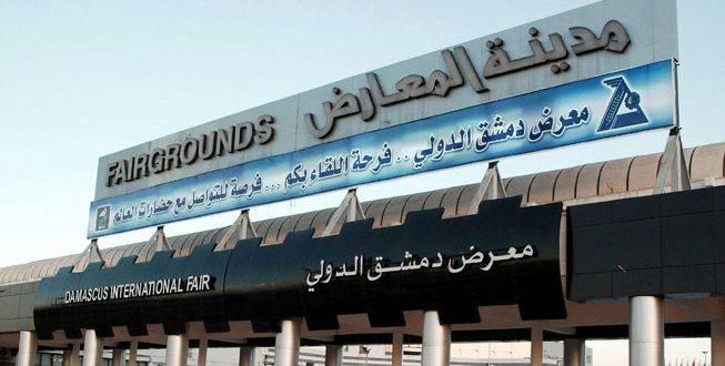 Les entreprises algériennes participant à une foire de Damas menacées de sanctions par Washington
