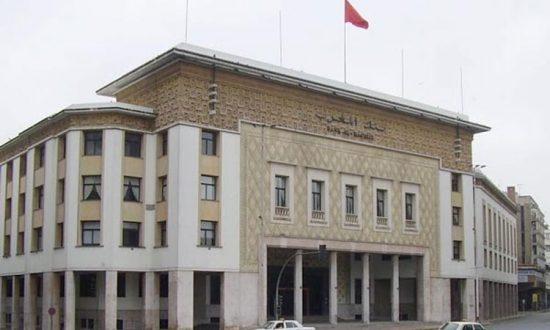 Maroc: Bank Al-Maghrib primé pour ses efforts de lutte contre la corruption