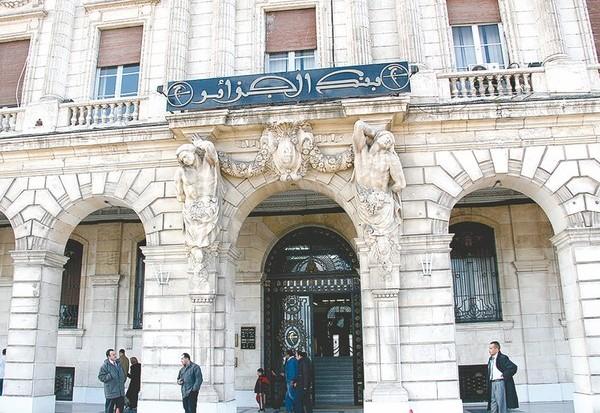 La Banque d'Algérieadopte un nouveau traitement des opérations sur les comptes en devises des particuliers