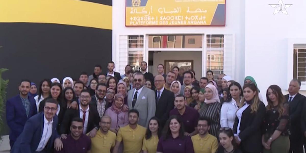 Le Roi Mohammed VI donne une forte impulsion aux programmes destinés aux jeunes à travers l'INDH