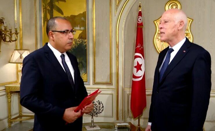 La Tunisie à la recherche de ressources supplémentaires