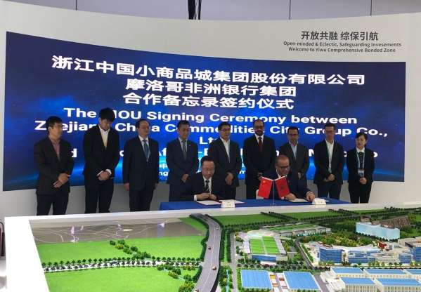 Une alliance sino-marocaine pour développer un parc de trading et de logistique au Maroc