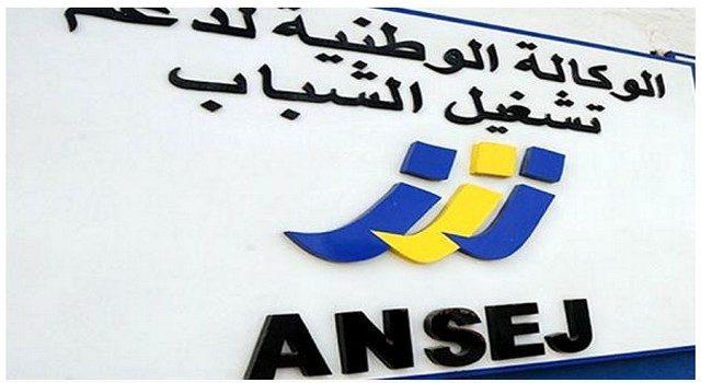 Algérie: Rééchelonnement des dettes des micro-entreprises sans intérêts supplémentaires