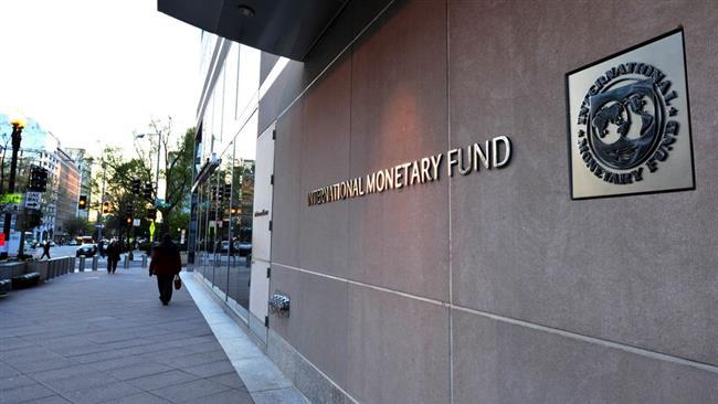 Le FMI élargit l'allègement du service de la dette malienne pour 6 mois