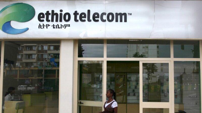 Addis-Abeba veut céder 40% d'Ethio Telecom à des privés