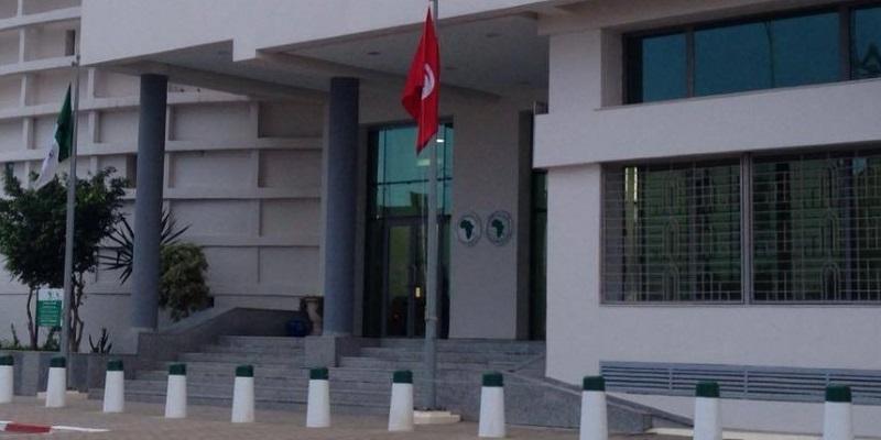 La BAD accorde à la Tunisie 60 millions d'euros pour la relance de son économie