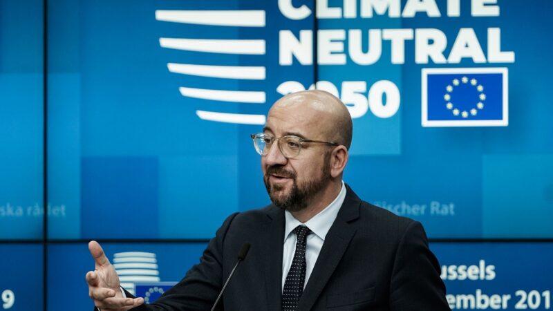 L'Europe a l'ambition de devenir le premier continent neutre d'ici 2050