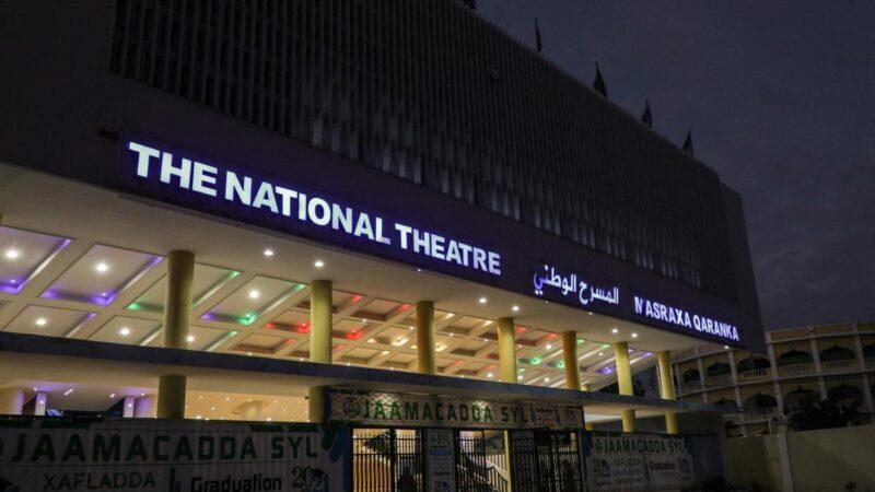 Première projection d'un film en Somalie depuis 30 ans