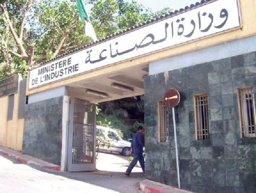Algérie: La mise à niveau des PME