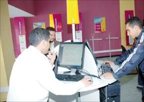 Maroc : 96,6 millions $ pour améliorer l'accès à l'emploi