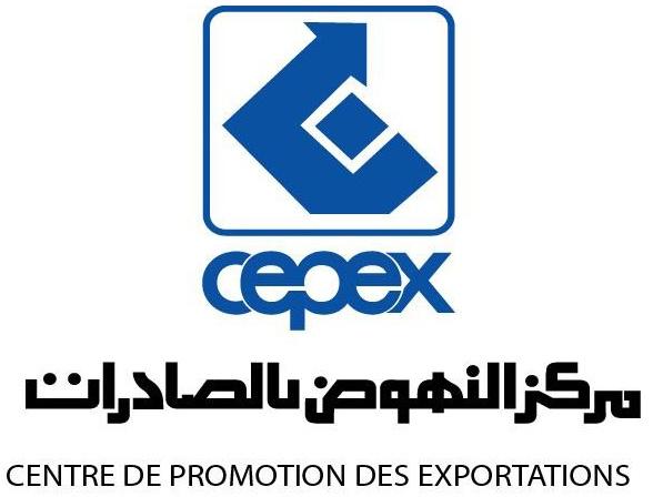 Tunisie: l'Afrique subsaharienne, ce marché inexploité