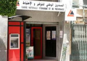 La CNEP-Banque d'Algérie dans le camp des jeunes
