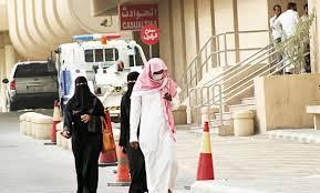 Arabie Saoudite : des mesures préventives face au virus Coronavirus