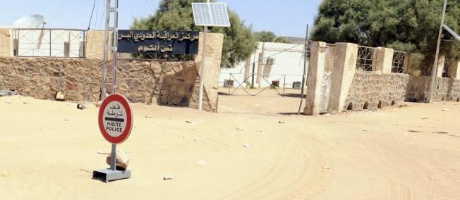 Sécurité des frontières : Aide de l'Europe à la Libye