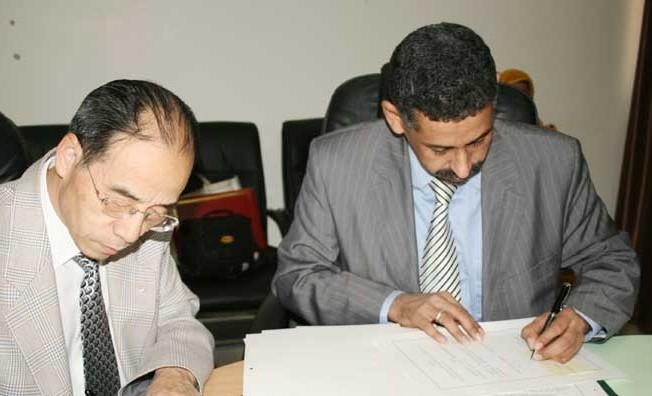 Mauritanie-Chine : 35 millions de dollars pour des projets de développement